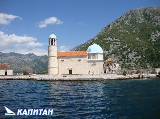 Отдых в черногории из самары от